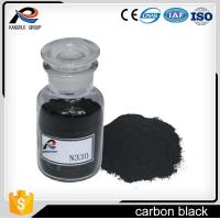 Buy cheap Rubber carbon black N330 from wholesalers