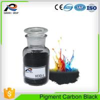 Cheap Pigment carbon black HDD-1 for sale