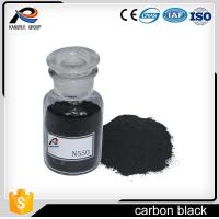 Buy cheap Rubber carbon black N550 from wholesalers