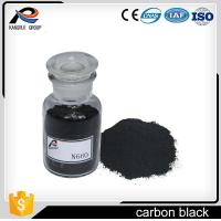 Buy cheap Rubber carbon black N660 from wholesalers