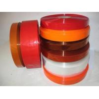 Buy cheap Plastic Casing from wholesalers