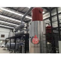 China engine oil recycling vacuum distillation unit with capacity 1-30Ton per day on sale