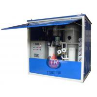China All Particles Removing All Impurities Removing Insulating Oil Treatment Machine on sale