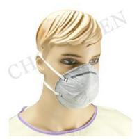 Buy cheap N95 Mask (Cone) from wholesalers