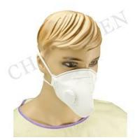 Buy cheap N95 mask (Oyster) from wholesalers