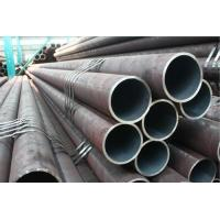 Buy cheap Q345B seamless steel pipe product