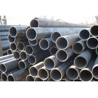 20# seamless steel pipe