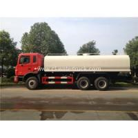 Quality JAC 6x4 4000 gallon water tank wholesale