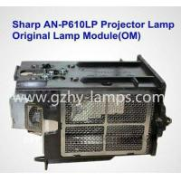 Buy cheap original projector bare lamp AN-P610LP for XG-P610X from wholesalers