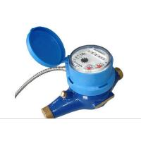 China AMR Digital Water Meter Multi Jet M-Bus Photoelectric Reading Brass Body on sale
