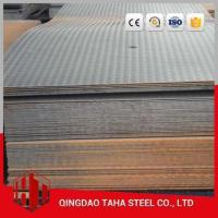 Quality mild checkered platecheckered plate weight chartstandard checkered steel sheet size wholesale