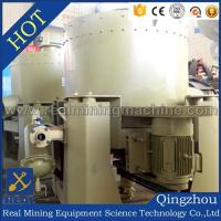 Buy cheap Centrifugal gold separating equipment from wholesalers