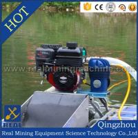 Buy cheap 3inch Ultra mini dredge from wholesalers