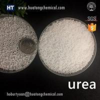 China PVA feed grade urea on sale