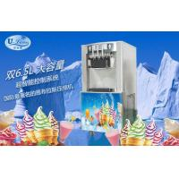 Quality Low Energy Consumption Soft Serve Freezer with R404A / R22 Refrigerant , 1 Year Warranty wholesale