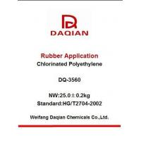 Quality DQ3560 CPE STABILIZER wholesale