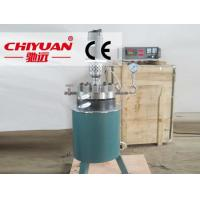 Buy cheap Laboratory reaction kettle from wholesalers