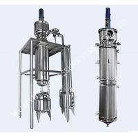 China High Quality Centrifugal Scraper Film Evaporator/Thin Film Evaporator on sale