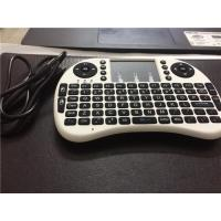 China Rii Mini I8 2.4G Wireless 92 Keys Mini Bluetooth Keyboard on sale