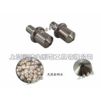 Quality Single point dressing tools Diamond Rockwell indenter wholesale