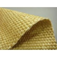 Quality FG105TV 2MM Fire-proof Vermiculite Coated Heat Resistant Fiberglass Fabrics wholesale