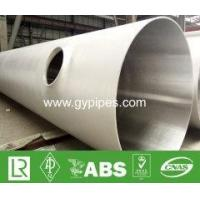 Buy cheap Perforated Stainless Steel Pipe product