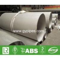 Quality WNR 1.4462 Stainless Steel Pipes wholesale