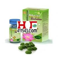 Quality Capsules and Tablets 100% Original Meizi Evolution Fastest Weight Loss Slimming Capsule wholesale