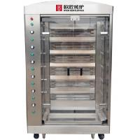 Quality Teppanyaki Grill Table Gas Rotating Chicken Oven wholesale