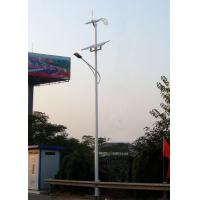 China High Bright LED Street Light Wind Solar Hybrid with 300W Wind Turbine and 250W Solar Panels on sale