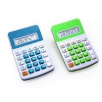 Quality Battery power 8 Digits Mini Pocket Calculator with Sound wholesale