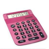 Buy cheap 8 Digits Dual Power Jumbo Design Desktop Calculator for Office from wholesalers