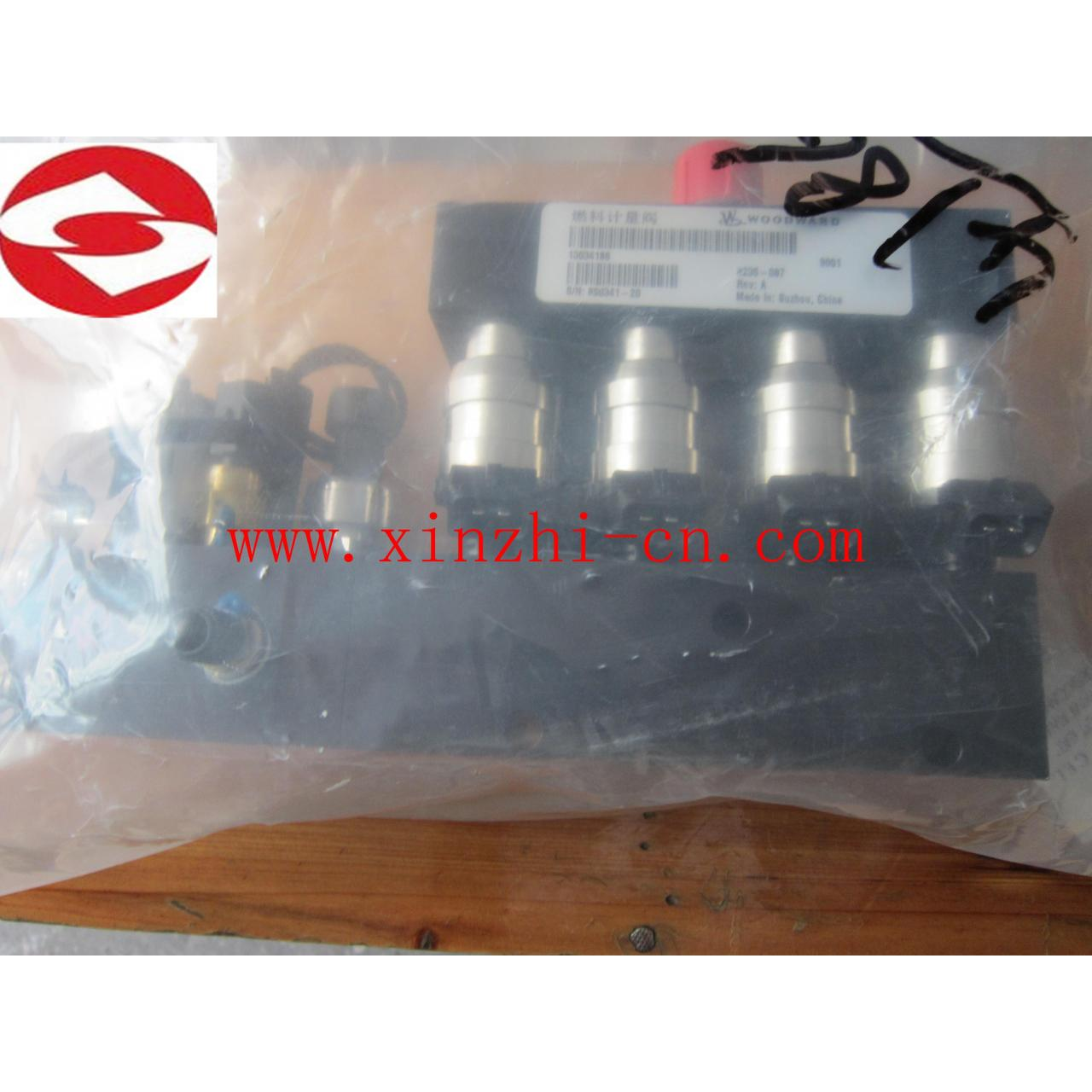 Buy cheap POWER SYSTEM Fuel metering valve product