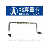 Buy cheap Parts Beiben truck spare parts Side-view mirror Backing mirror support from wholesalers