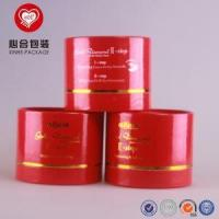 Quality Paper Cylinder Empty Suncream/face Cream Packaging Box Wholesale wholesale
