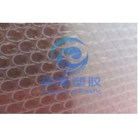 Buy cheap Air bubble roll. from wholesalers