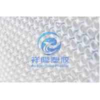 Buy cheap Air bubble wrap. from wholesalers