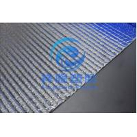 Buy cheap Aluminum foil insulation. from wholesalers