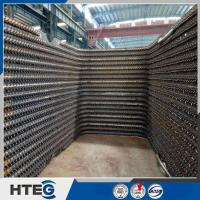 China Grade A Boiler Manufacture Membrane Water Wall for Industrial Boiler on sale
