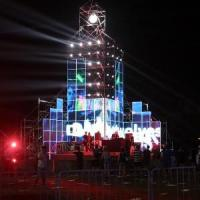 Buy cheap Ringlock System Scaffolding For Music Festival product