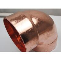 Buy cheap Copper class Shaped copper product