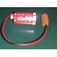 Buy cheap other items lithium battery 3.6V 1100MAH product