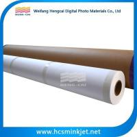 Quality UV Latex Solvent Ink Print Pearl Backlit Textile wholesale