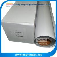 China Bright White Matte Pigment Ink Print Silver Back Pet Display Film on sale