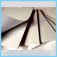 Quality PT-GP-004 Self-adhesive PVC sheet for album, photo book, memory book, menu inner pages wholesale
