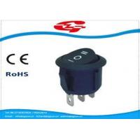 Buy cheap Mini Round Electrical Rocker Switches With Light Indication For Coffee Pot from wholesalers