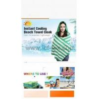 Buy cheap instant cooling beach towel from wholesalers