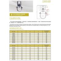Buy cheap XDD type pipe hanging isolator product