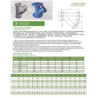 Buy cheap Y type filter product