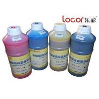 China Drying Fast Inkjet Printer Ink, Solvent Ink Cartridges Good Adhesion 4 Colors on sale